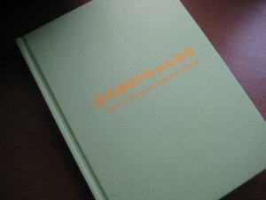 Cocologbook1