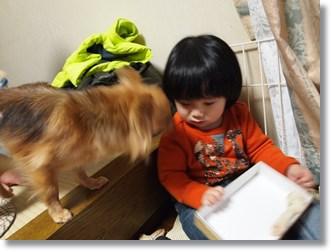 Yutan_2