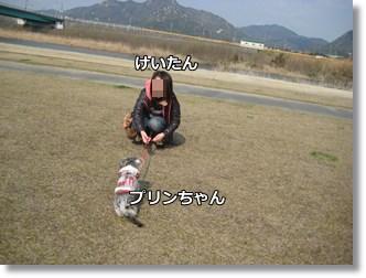 Kyousitu_3