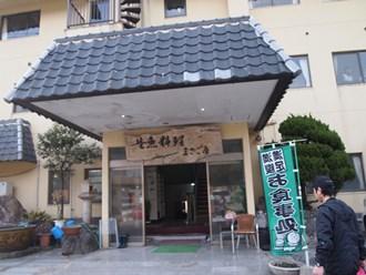 Ryoko1