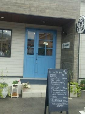Cafe1_2