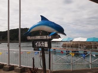 Ryokou14